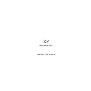 bf bijoux fantaisie  (9/31)