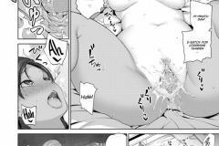 [Aiue Oka] Ijirare ~ Fukushuu Saimin ~ Ch.2 [Spanish] [Ero-Ecchi Scanlation]_1273974-0012
