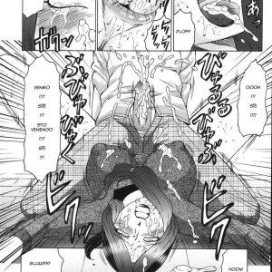 Il bellissimo culo di mamma Hentai ita (33/95)