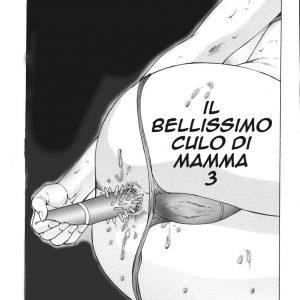 Il bellissimo culo di mamma Hentai ita (40/95)