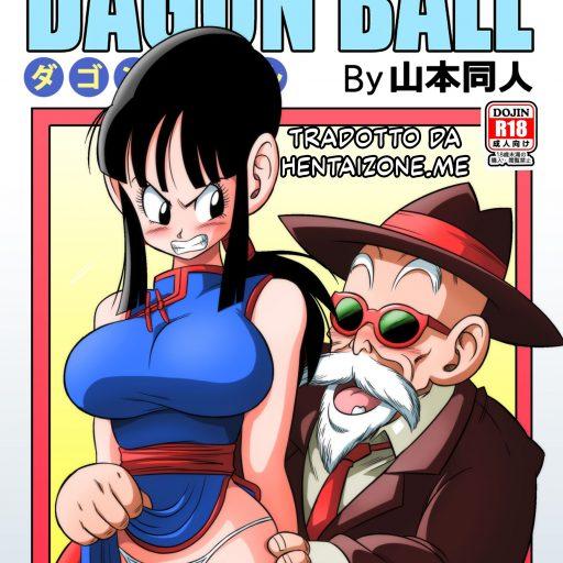 Dragon ball hentai, chichi deve rispettare un antica tradizione che riguarda un massaggio e il maestro muten, ma si sa quando c'è d mezzo quel pervertito tutto può cambiare