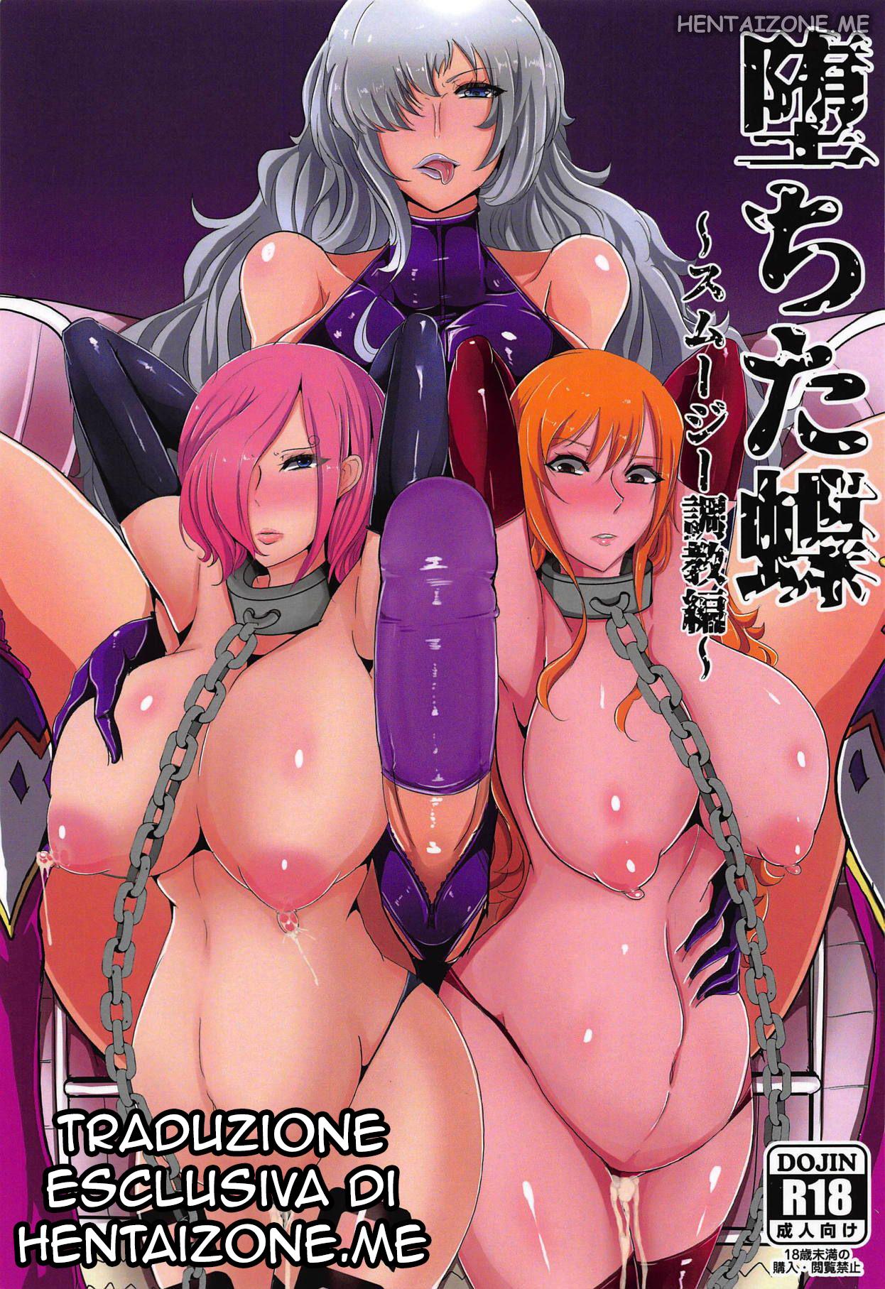 One piece hentai fummeto porno di one piece nami viene cattuata da big mama e diventa la sua schiava sessuale