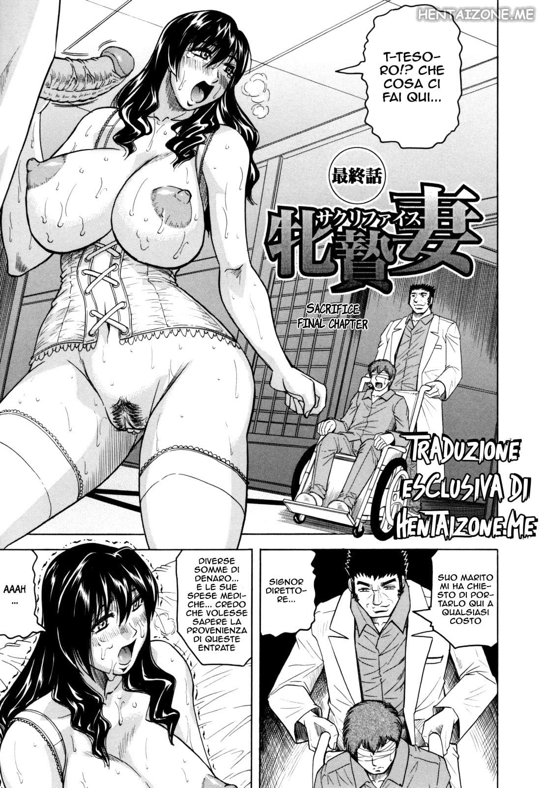 Moglie innocente hentai
