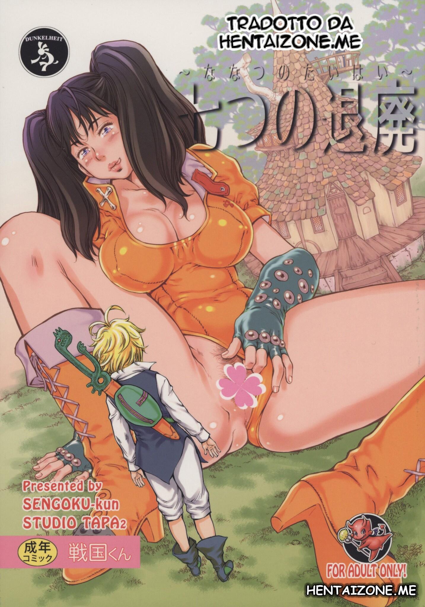 nanatsu no taizai hentai sevene deadly sin 7 peccati capitali hentai italiano free