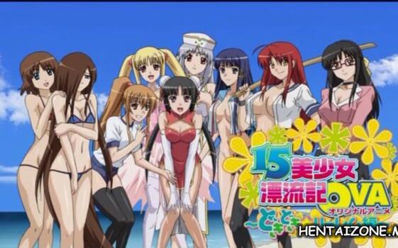 Sub Ita – Bishoujo Hyouryuuki Episodio 1