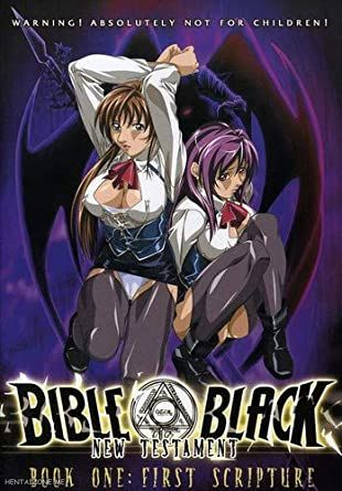 bible black nuovo testamento 1