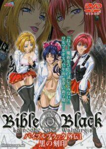 hentai sub ita bible black episodio1