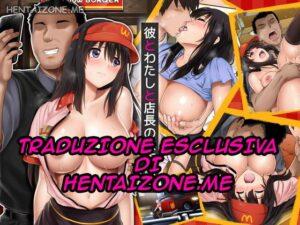 ragazza violentata dal capo le piace e gode per la sua prom volta con il cazzo grosso del capo lavoro italiano hentai manga porno