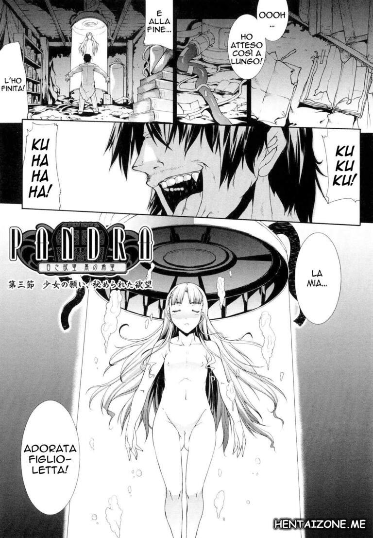 porno hentai xxx monster tentacle complete