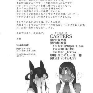 Casters (21/22)